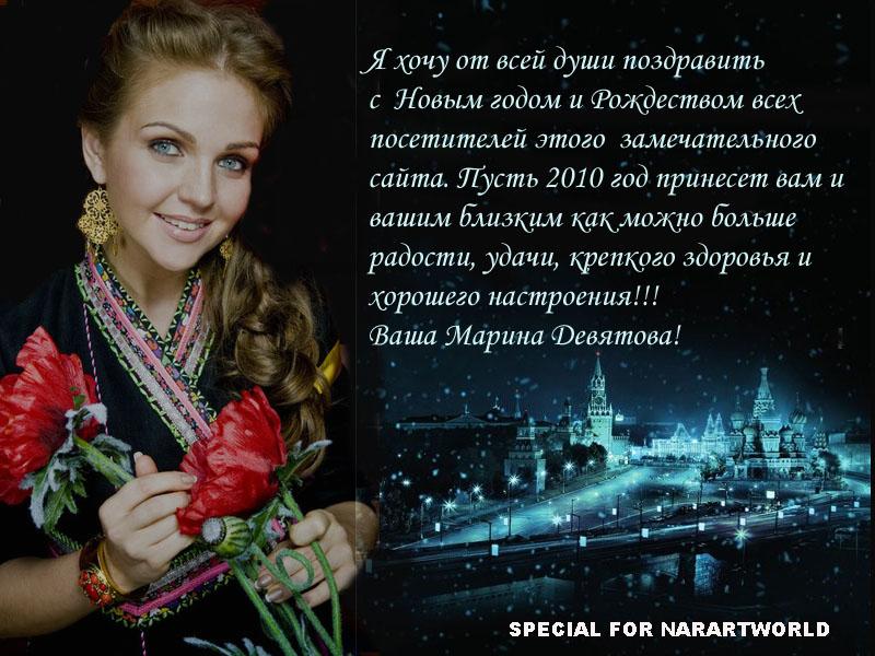 Поздравление в прозе крестнице на украинском языке